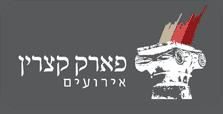לוגו פארק קצרין
